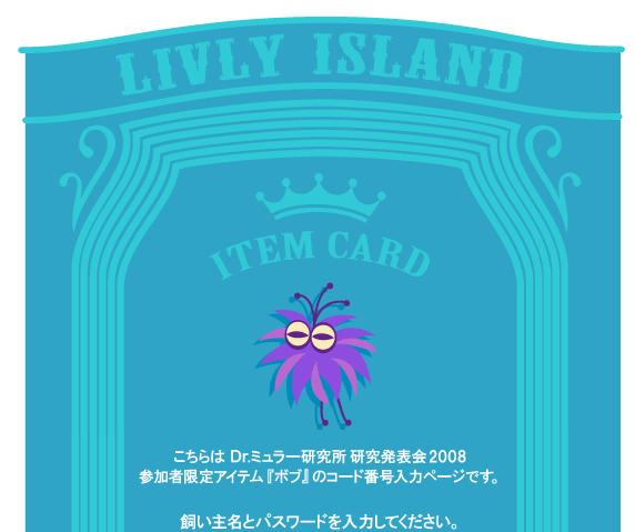 アイテムカード.PNG